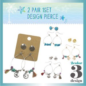 Design Pierced Earring 1 Set Turquoise Shell Resort S/S