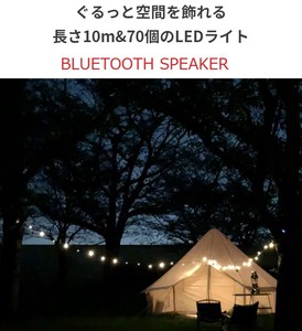 【 GENIAL】 BLUETOOTH SPEAKERS STRING LED LIGHT 10m with 4 speakers