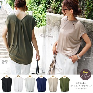 T-shirt Ladies Short Sleeve boat Neck V-neck Material Thin Cut And Sewn