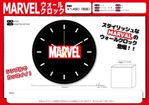 Marvel Wall Clock Wall Clock 2018 A/W