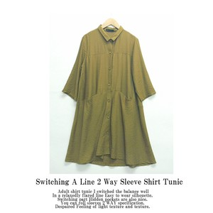 Ply Down Switching A line Sleeve Shirt Tunic