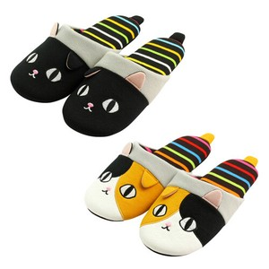 Neko Sankyodai Slipper 2 type
