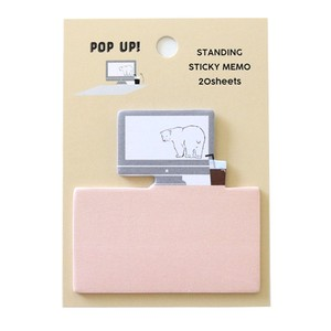 Sticky Memo Pad Polar Bear