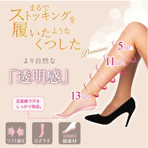Stocking Socks Thin Compression Type 2018 A/W