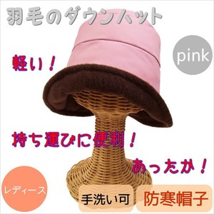Feather Down Hat Pink Countermeasure Countermeasure