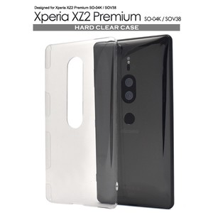 Smartphone Material Items Xperia XZ Premium Hard Clear Case