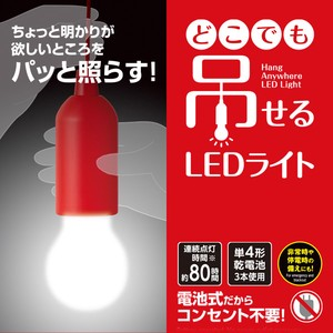 Anywhere LED Light Red LED