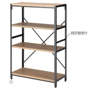 Shelf Rack Set
