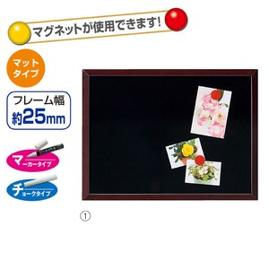 Black Board Magnet Type Mat One Side Specification