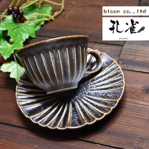 Peacock Plate Brown Mino Ware