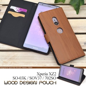Smartphone Case Xperia XZ Wood Design Notebook Type Case