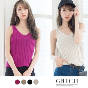 Top Summer Knitted Tank Top