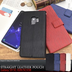 Smartphone Case SC SC Straight Leather Design Notebook Type Case