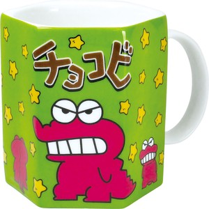 Chocolate Mug Green