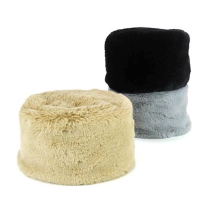 Eco Fur Black Russian Young Hats & Cap
