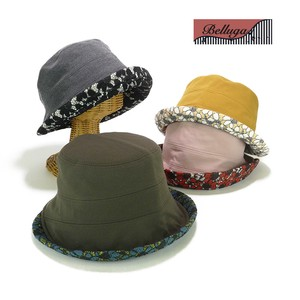 Flower Brim Crochet Ladies Hats & Cap