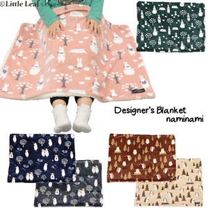 nami nami Blanket Christmas Lap Robe 2018 A/W New Year
