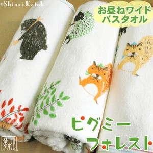 Gummies Rest Pattern Wide Bathing Towel