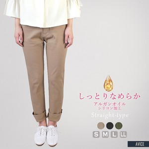 Oil Processing Color Pants Straight