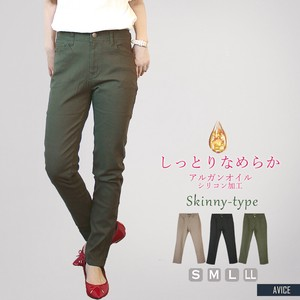 Oil Processing Color Pants Skinny Stretch