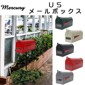 2018 A/W MERCURY Mail Box