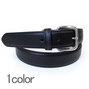 Genuine Leather Student Belt