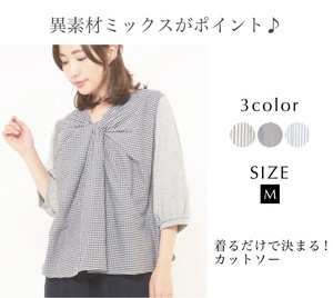 Cut And Sewn Ladies Top Short Sleeve Material Shirt Three-Quarter Length