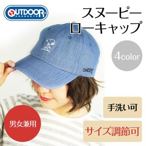 【OUTDOOR】スヌーピーローキャップ<4color・UV対策・男女兼用・キッズ>