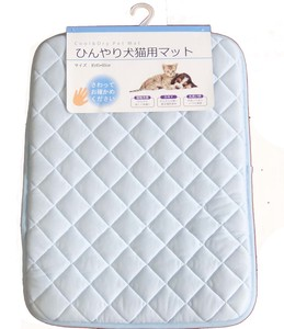 Cool Pet Mat