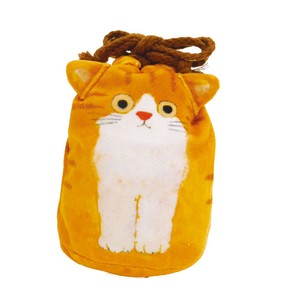 Cat Pouch White