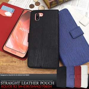 Smartphone Case Straight Leather Design Notebook Type Case