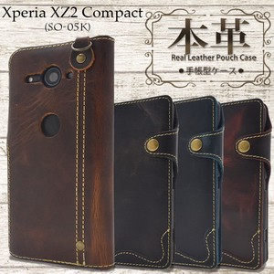 Smartphone Case Genuine Leather Use Xperia XZ Genuine Leather Notebook Type Case