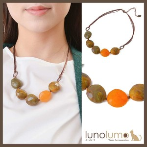 Yellow Brown Short Necklace