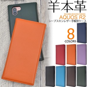 Genuine Leather Use Skin Leather Notebook Type Case