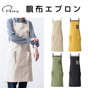 2018 A/W Canvas Apron