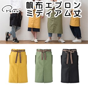 Items 2018 A/W Canvas Apron Medium