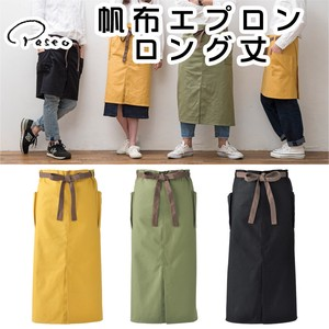 Items 2018 A/W Canvas Apron Long