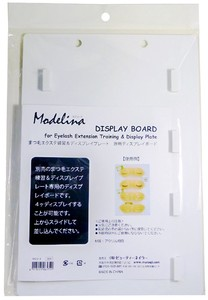 Display Plate Exclusive Use Display Board