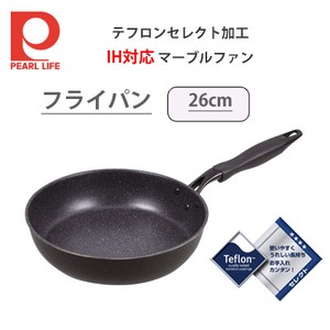 IH Supported Frying Pan Teflon Select Processing Marble Fan Frying Pan Egg