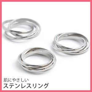 Triple Stainless Ring