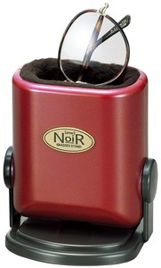 Noir Wine Red