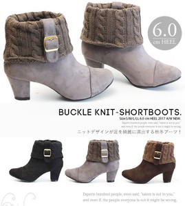 Elegance Casual Knitted Short Boots
