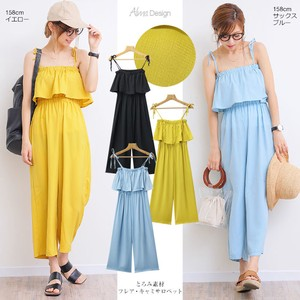 Overall Ladies Plain Flare wide pants All-in-one Ribbon