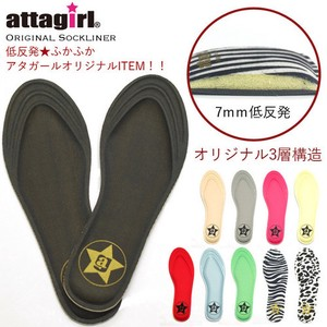 Low Rebounding Insole Low Rebounding Sock Lining Cushion Insole