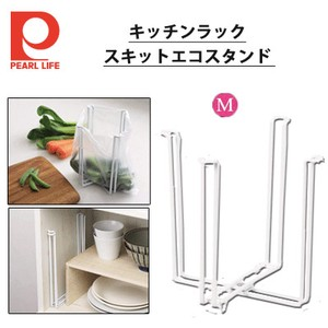 PEARL KINZOKU Eco Stand Kit Kitchen Rack White
