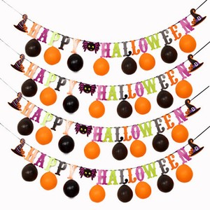 Halloween Balloon Decoration Colorful Party Decoration