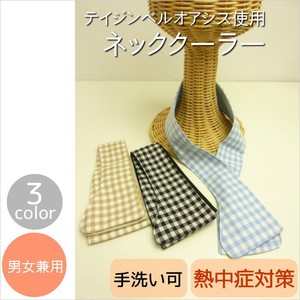 Gingham Check Neck Cooler Unisex