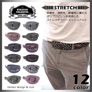 Stretch Braided Belt Expansion Men's Ladies Unisex Sport Outdoor Good