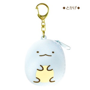 Out of stock Sumikko gurashi Silicone Key Ring 2018 A/W
