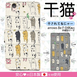 Smartphone Case Fabric Use Cat Notebook Type Case